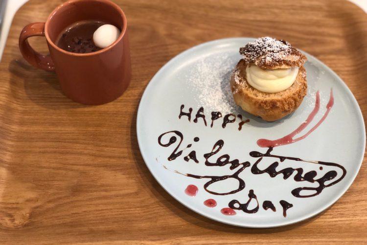 バレンタインイベントへのご参加ありがとうございました。